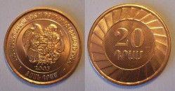 1213# ¤DIFICIL¤ ARMENIA 20 Dram 2003 FLOR DE CUNHO!!