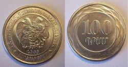 1215# ¤DIFICIL¤ ARMENIA 100 Dram 2004 FLOR DE CUNHO!!