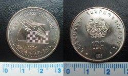 1445 # Comemorativa ARMENIA 1996 100 DRAHMS FC!! ESCASSA!! Km# 6