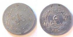 1748 ¤ESCASSA¤ TURQUIA 5 Para AH1327/7 (1915) Catalogo US$ 60