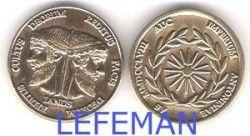 2408# Imperio Antonino 1 As 2005 (2758 AUC)