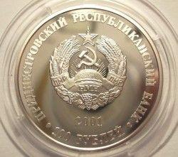 3021 ¤RARA¤ TRANSNISTRIA 100 Rublos 2001 PRATA PROOF Certificado original e estojo!
