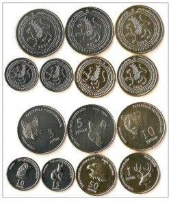 3160 ¤RARA¤ TATARSTÃO 2008 Set completo c/ 7 moedas UNC!