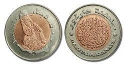 """3174# DARFUR 500 Dinar 2008 Bimetalica """"Crocodilo"""" Ø32mm UNC"""