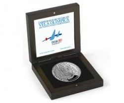 5381 # PORTUGAL 10 Euros 2007 PRATA PROOF Ø40mm Campeonato do Mundo de Vela Olimpica