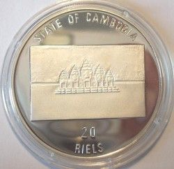 5500 # ¤RARA¤ CAMBOJA 20 Riels 1992 PRATA PROOF Ø37mm FIFA USA
