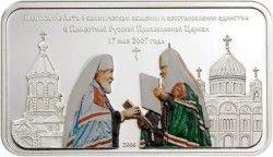 5992 ¤RARA¤ ILHAS COOK $5 2008 Prata Proof Igreja Ortodoxa Russa - Apenas 500 exemplares!