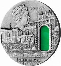 6357 Niue 2 $ 2014 Prata 2 oz Ø50mm Império Mesopotâmico com cristal Ágata: Apenas 500 no mundo!!