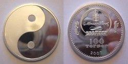 2162 ¤RARA¤ MONGOLIA 2007 PRATA ESPELHADA 40mm!! VEJA!