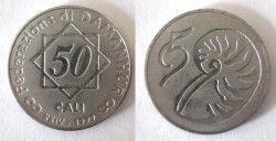 2419# RARA - DAMANHUR 50 Kali 1999 CuPo FC