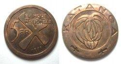 2914 ¤ESCASSA¤ KATANGA 5 Fr. 1961 FC bronze