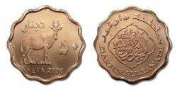 "3171# DARFUR 50 Dinar 2008 ""Gnu africano"" (Borda ondulada) Ø25mm UNC"