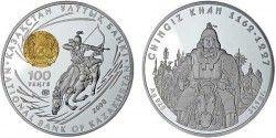 3183# KAZAQUISTÃO 100 Tenge 2008 PRATA/OURO PROOF Ø 39mm Gengis Khan