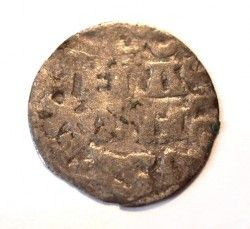 4112 # MEDIEVAL FRANÇA Louis VII Ano 1137-1180 Denier de Paris PRATA