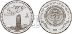 4645 # Kirguistão 1 som 2008  PROOF Ø30 mm Burana