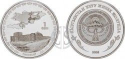 4646 # Kirguistão 1 som 2008  PROOF Ø30 mm Tashrabat