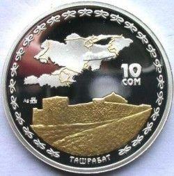 4648 ::RARISSIMA:: Kirguistão 10 som 2005 OURO/PRATA PROOF Ø39 mm Tashrabat