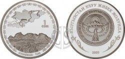 4652 # Kirguistão 1 som 2009  PROOF Ø30 mm Montanha Sulaiman
