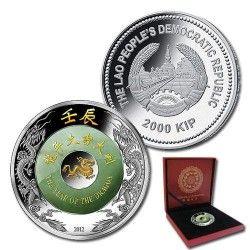 5648# LAOS 2000 Kip 2012 Prata Proof Ø50mm Ano do Dragão com pedra JADE!  Tiragem: 2888 pçs