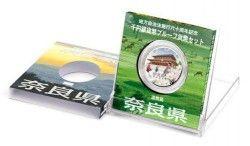 5922 # JAPÃO 1000 Yen 2009 Prata Proof Ø40mm Série Prefeituras: Nara